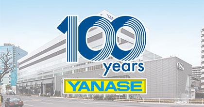 株式会社ヤナセ「日本の輸入車市場の発展に貢献」