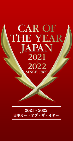 CAR OF THE YEAR JAPAN 2021 - 2022